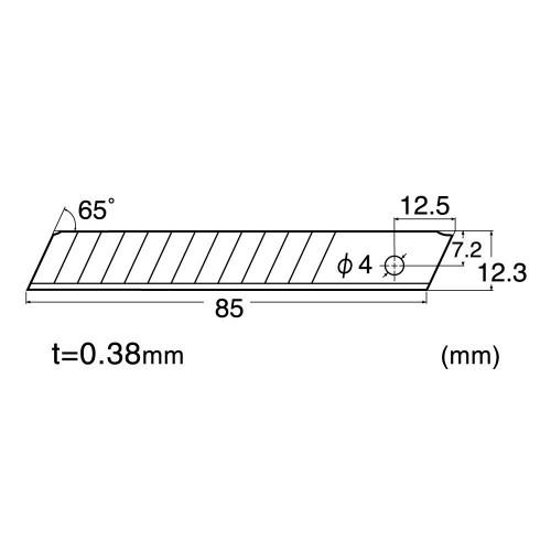 SET 20 LAME SUBTIRI PT CUTTER DE TIP H DE 12.5MM NT Cutter